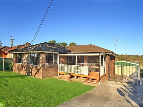 77 O'Donnell Drive Figtree, NSW 2525