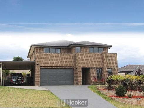 110 Clydebank Road Buttaba, NSW 2283