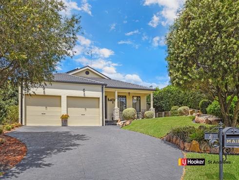1 Burkhart Place Minto, NSW 2566