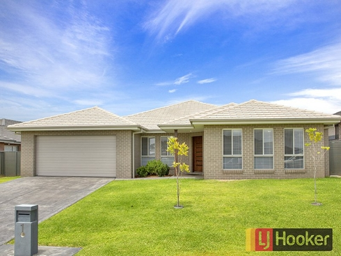 1 Brahman Way Calala, NSW 2340