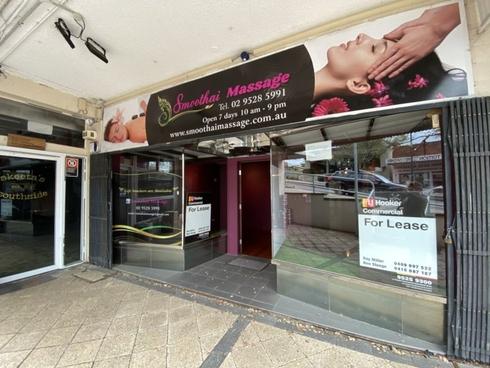 Shop 6/544 Box Road Jannali, NSW 2226