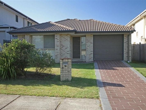 16 Trillers Avenue Coomera, QLD 4209