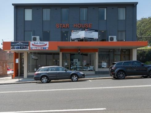 Suite 1/120 Erina Street Gosford, NSW 2250