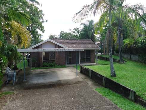 18 Galahad Court Nerang, QLD 4211