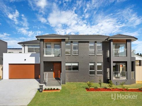 Lot 2/14 Locosi Street Schofields, NSW 2762